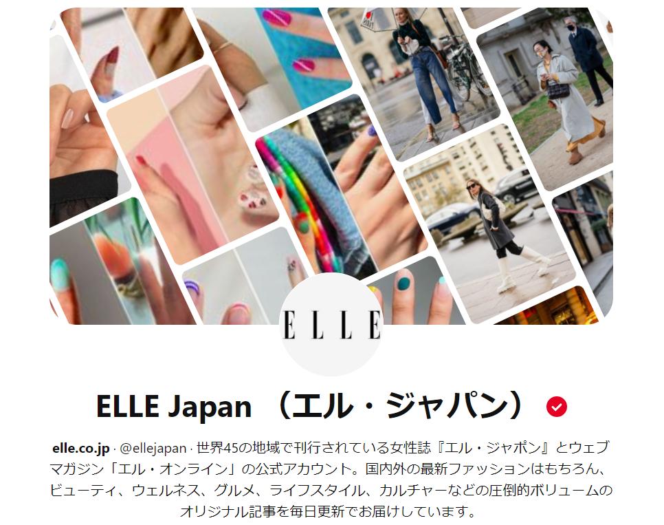 ELLE japan
